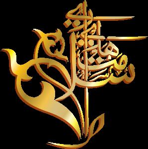 Ramadhan Pergi Meninggalkan Kita .. Syawal Menjelang