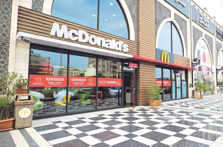 McDonald's Konsep Baru di Malaysia