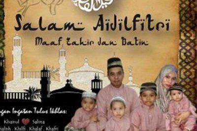 Salam Syawal 1438H Aidilfitri 2017