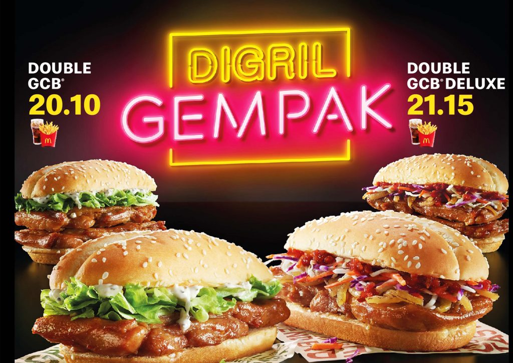Grilled Chicken Burger McDonald's November Ini