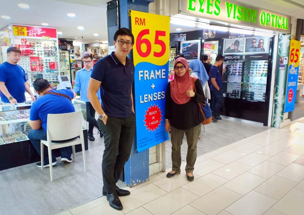 Cermin Mata Murah Kanta Berkualiti Sungei Wang Plaza