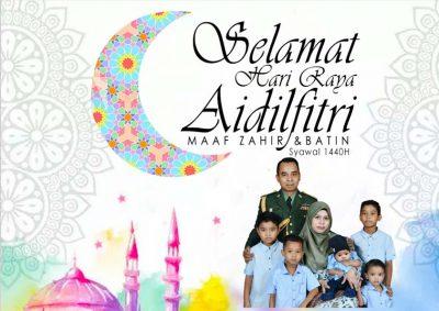 Salam Syawal 1440H , Aidilfitri 2019