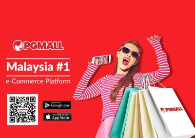 Jom Shopping Di PGMall Banyak Diskaun Dan Baucer Menarik Melalui Maybank QRPAY