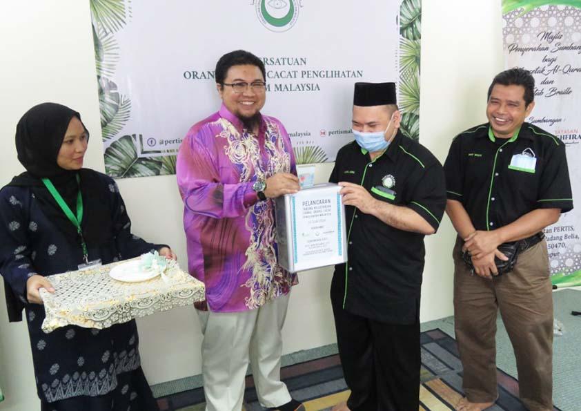 Ensany Global Lancar Wakaf Al-Quran Dan Kitab Kod Braille Untuk Persatuan OKU Penglihatan Islam Malaysia